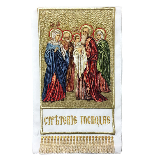 Gospel Marker: Meeting of Our Lord in the Temple