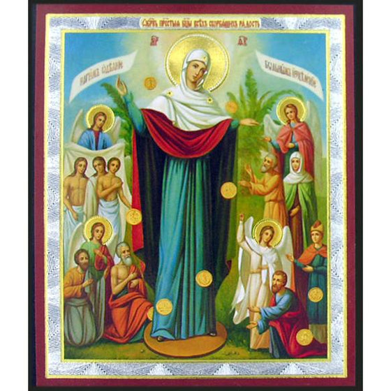 "Mother of God ""Joy of All Who Sorrow"" Icon"