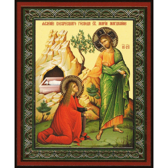 Christ Appearing to Mary Magdalene Icon