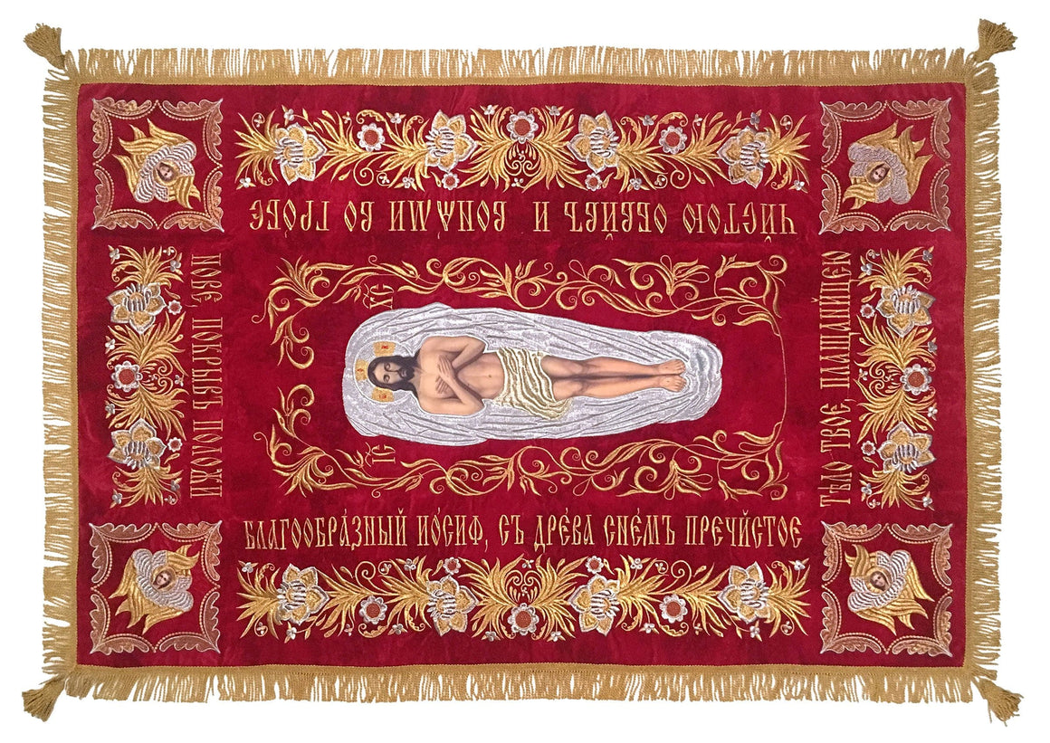 Shroud of Christ: Large