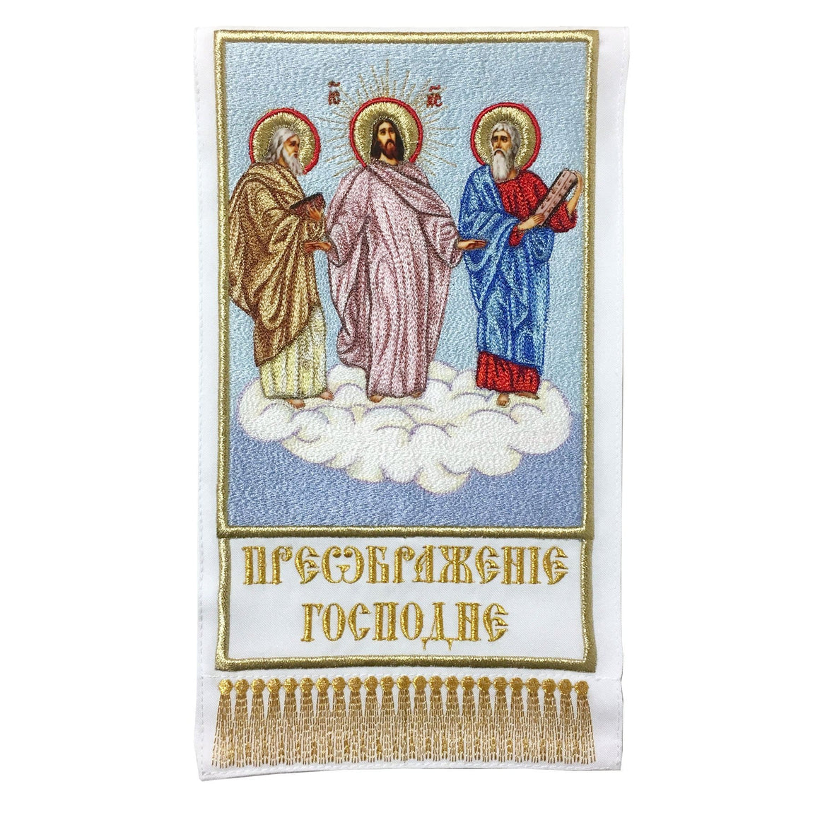 Gospel Marker: Transfiguration of Our Lord