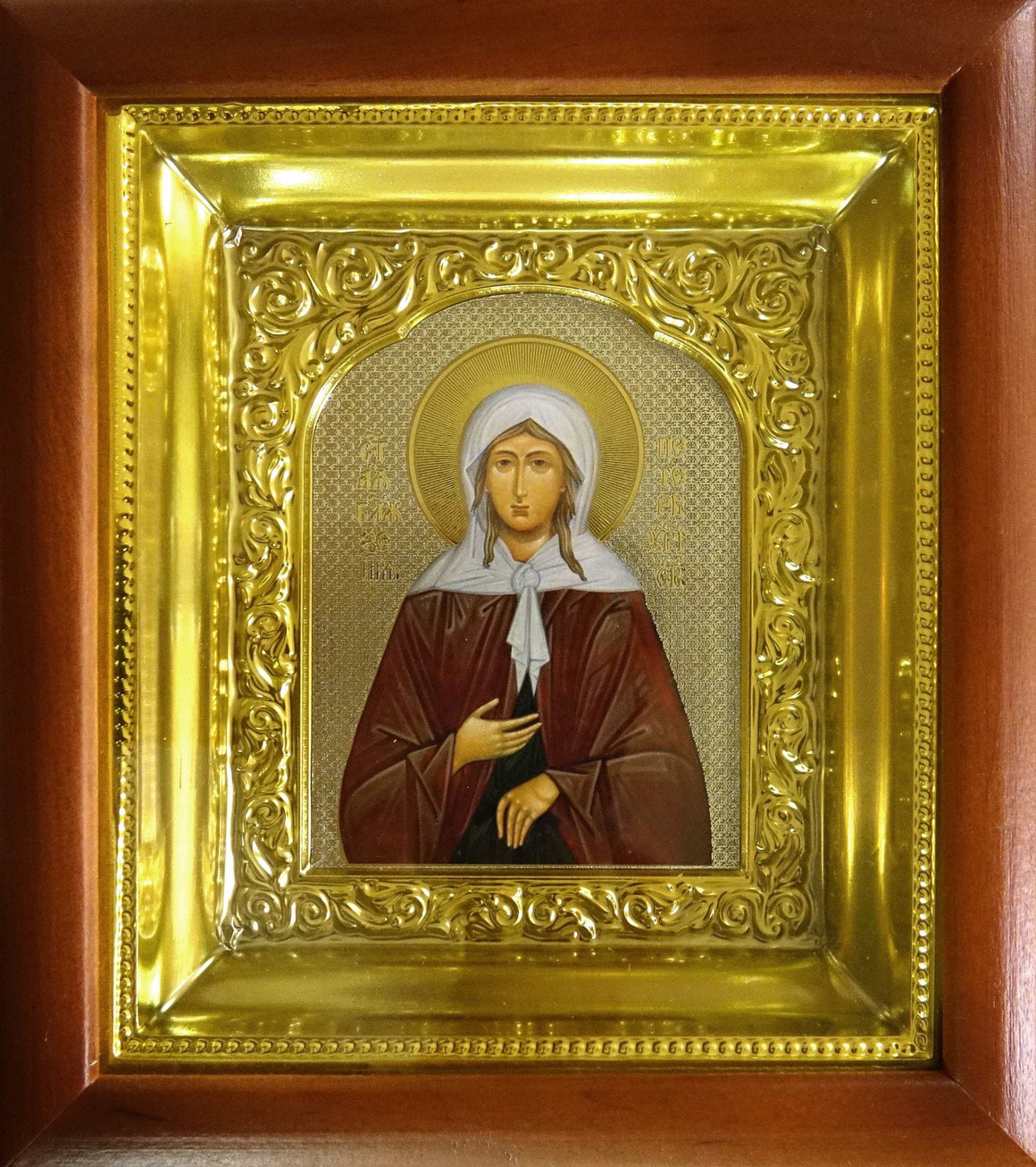 St. Ksenia of St. Petersburg Icon (Xenia)
