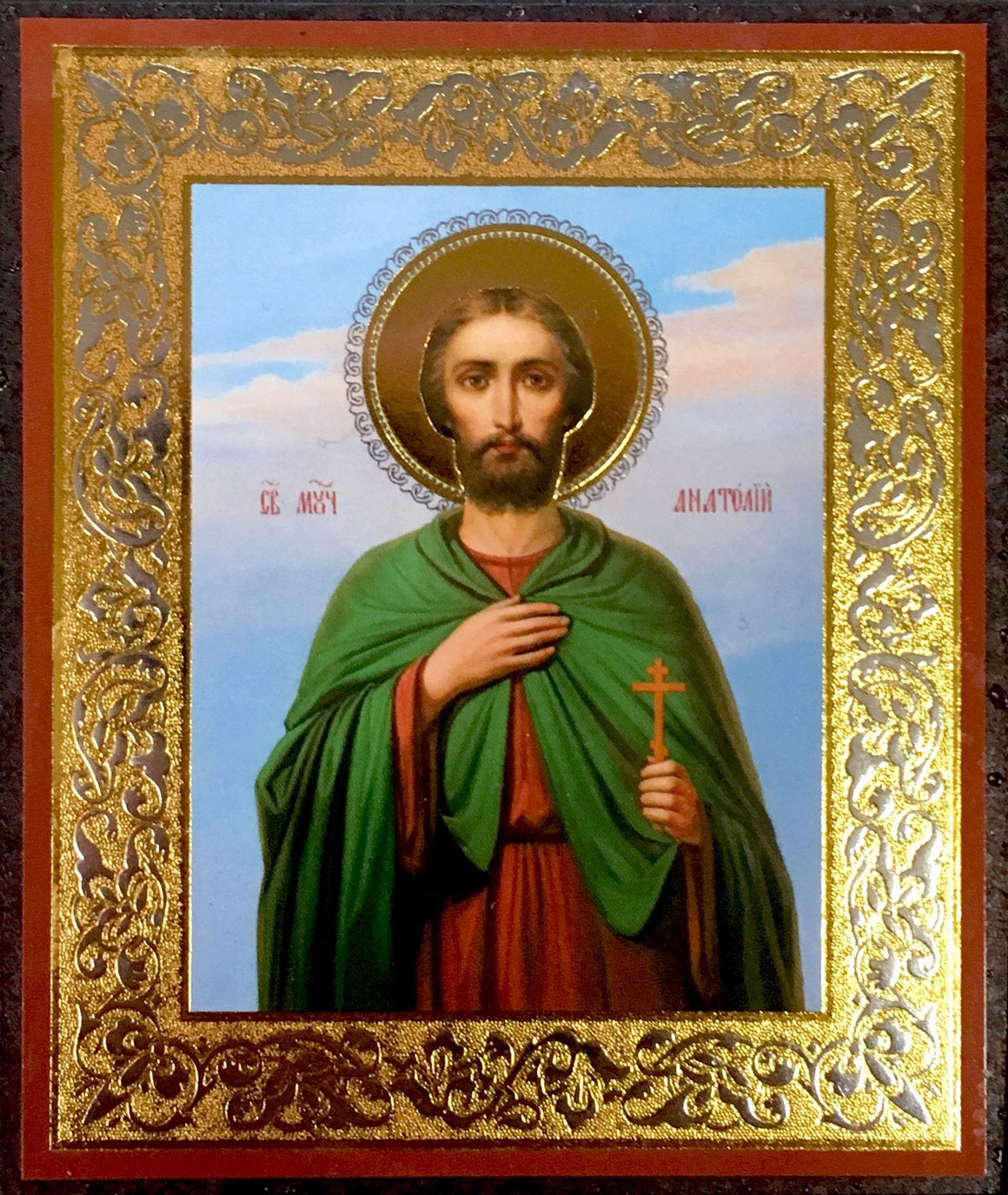 St. Anatoliy the Martyr Icon