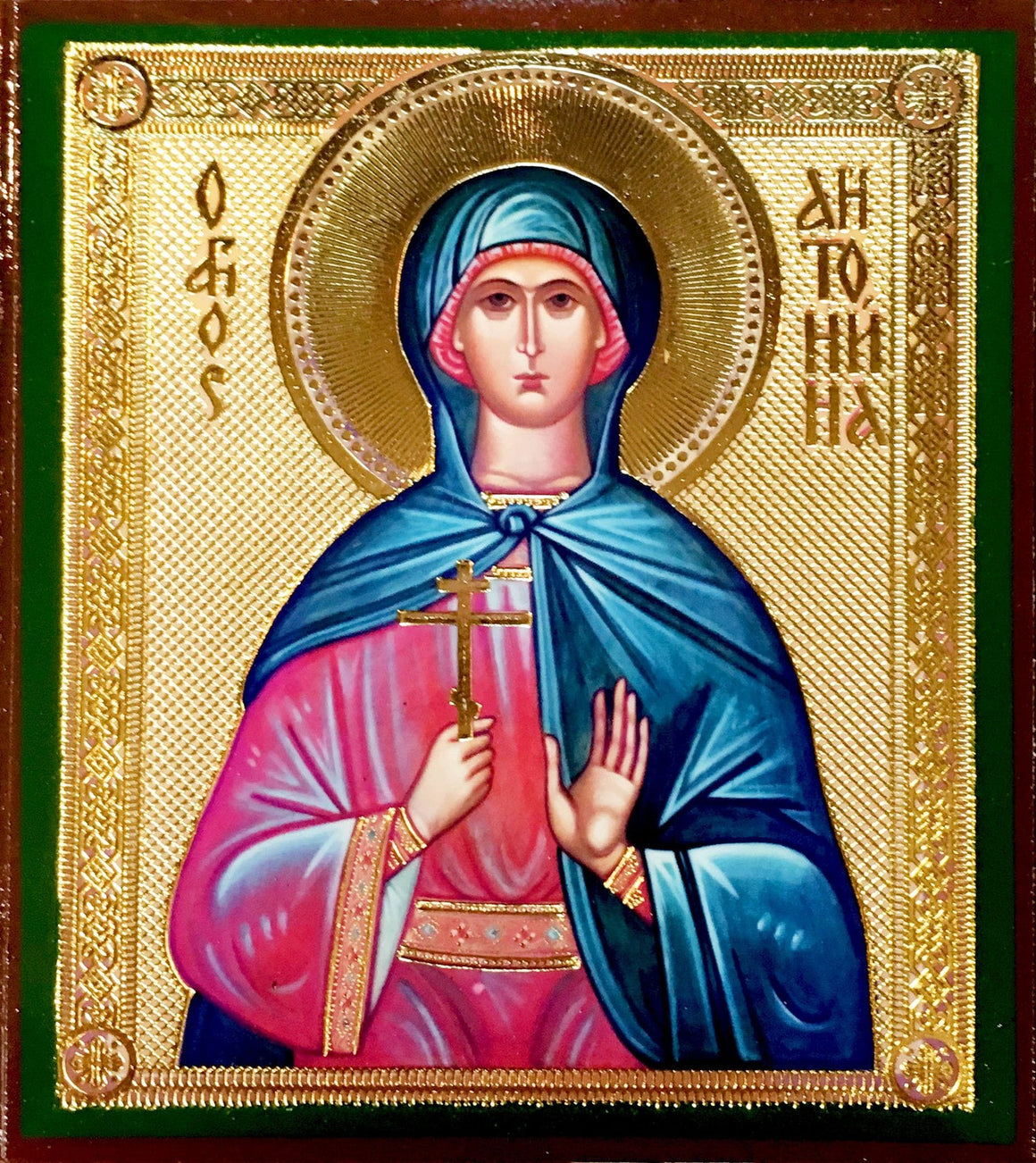 St. Antonina the Holy Martyr Icon