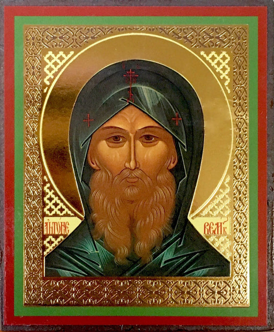 St. Anthony the Great Martyr Icon