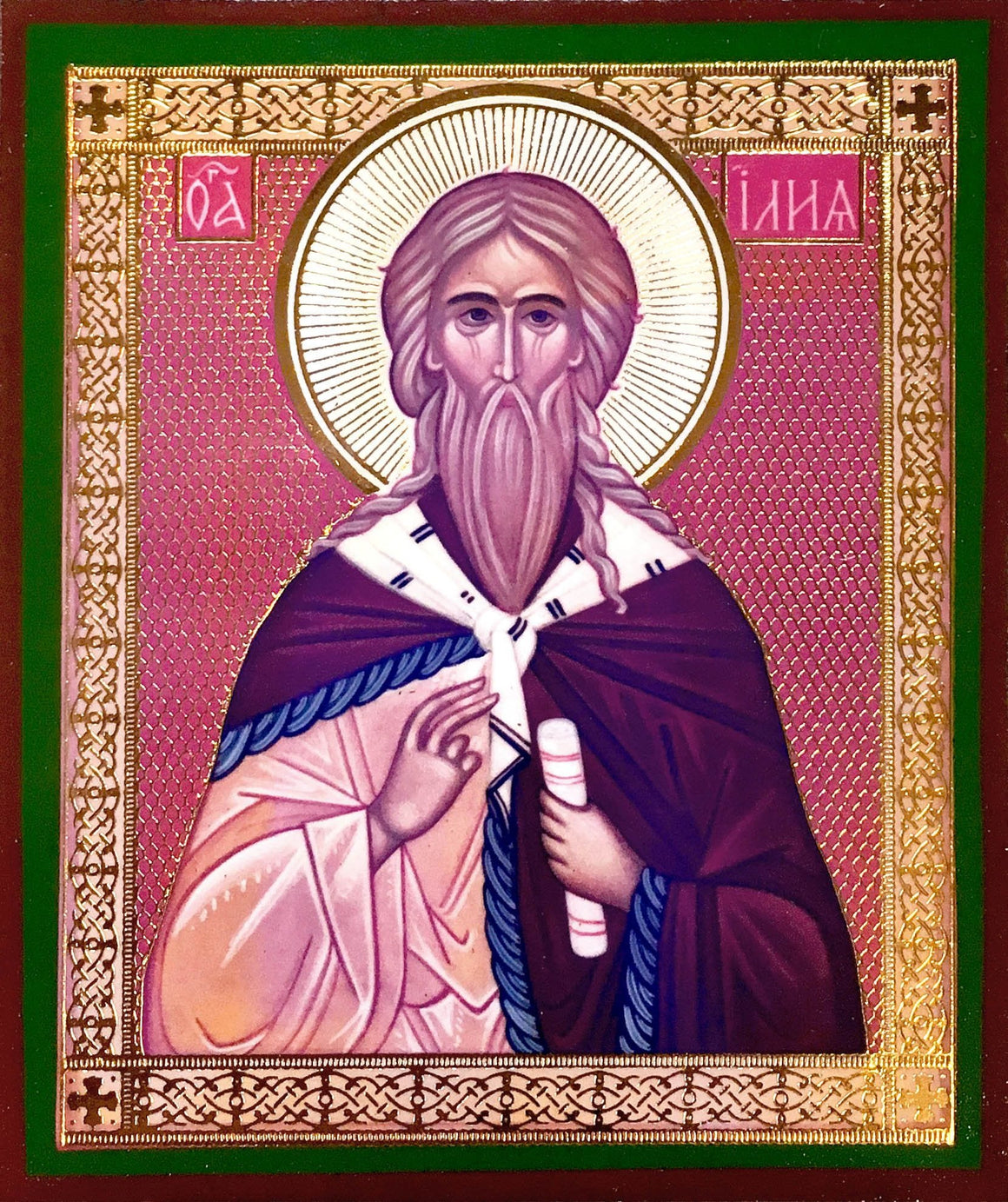 St. Elias the Prophet Icon