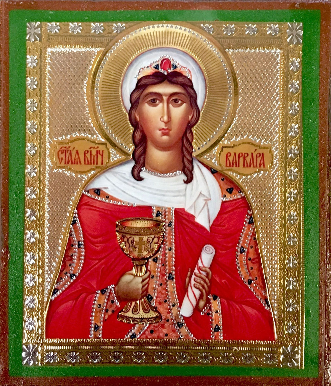 St. Barbara the Great Martyr Icon