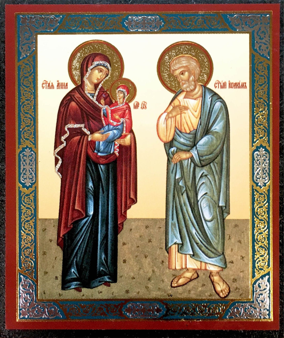St. Joachim & St. Anna with the child Mary Icon