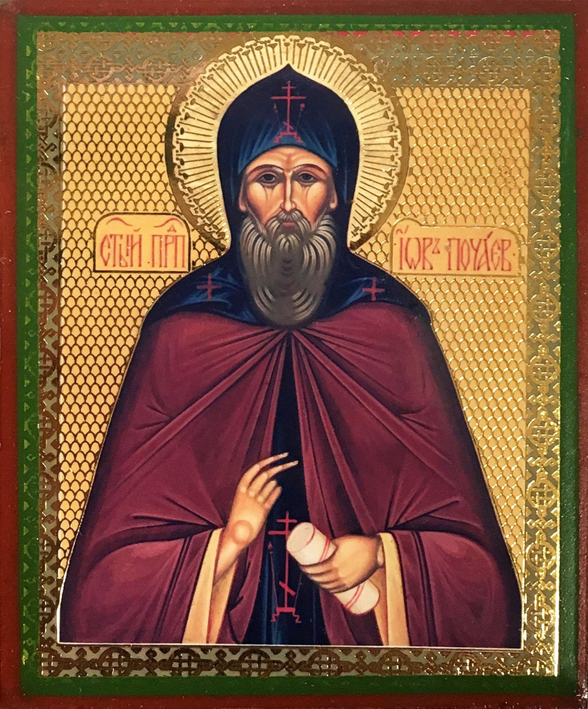 St. Job of Pochaev Icon