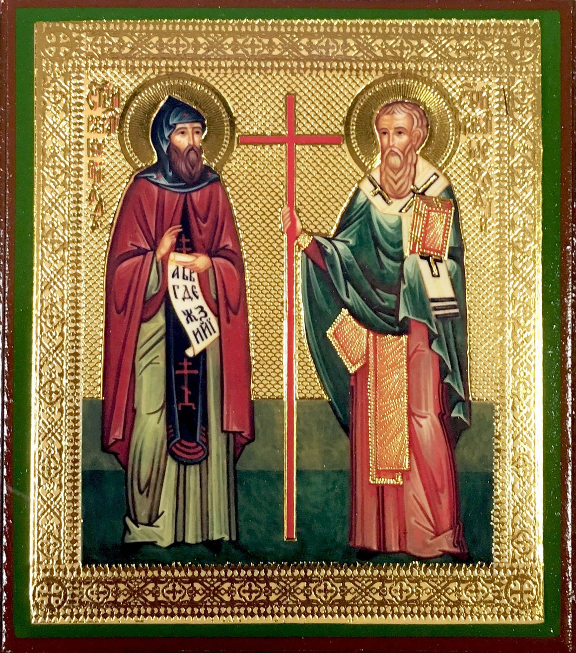 Sts. Cyril & St. Methodius Icon