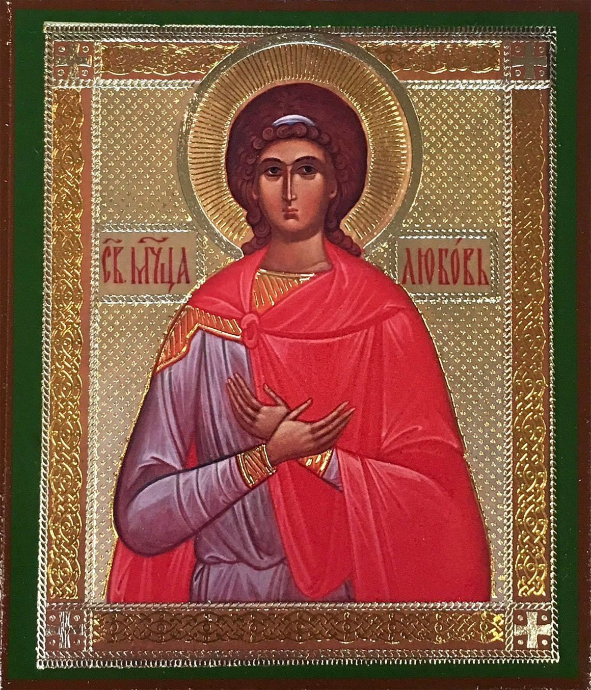 St. Lubov the Martyr Icon