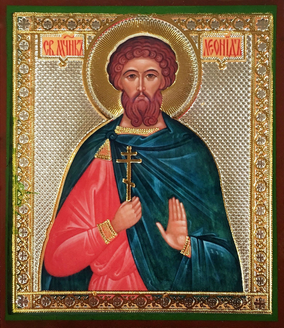 St. Leonid the Martyr Icon