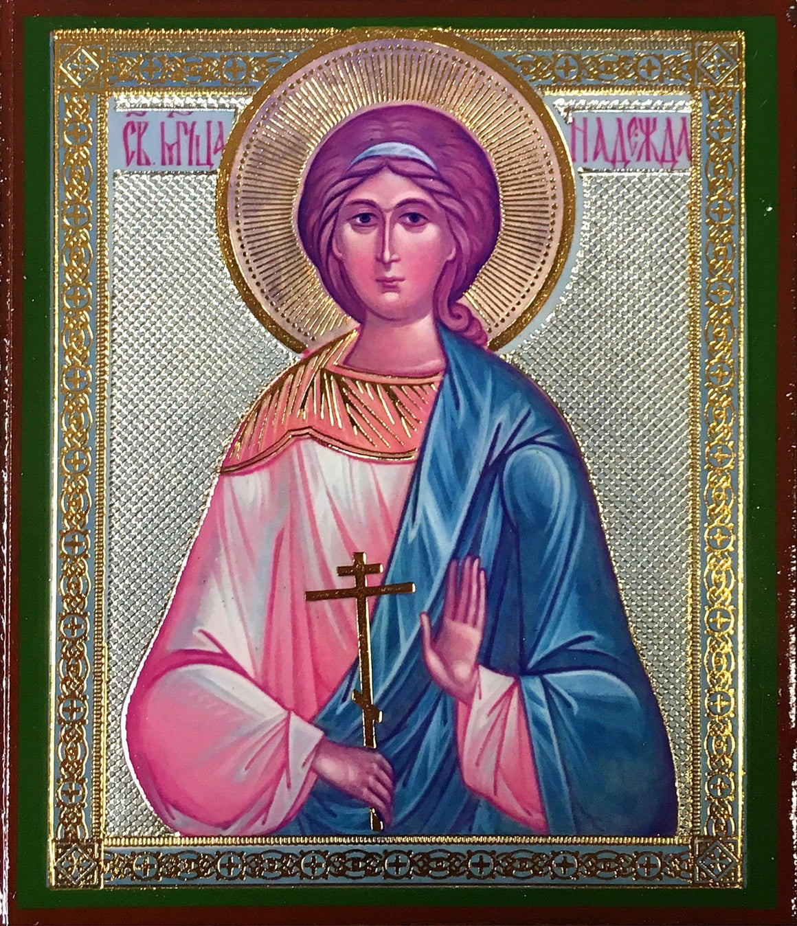 St. Nadezhda the Martyr Icon
