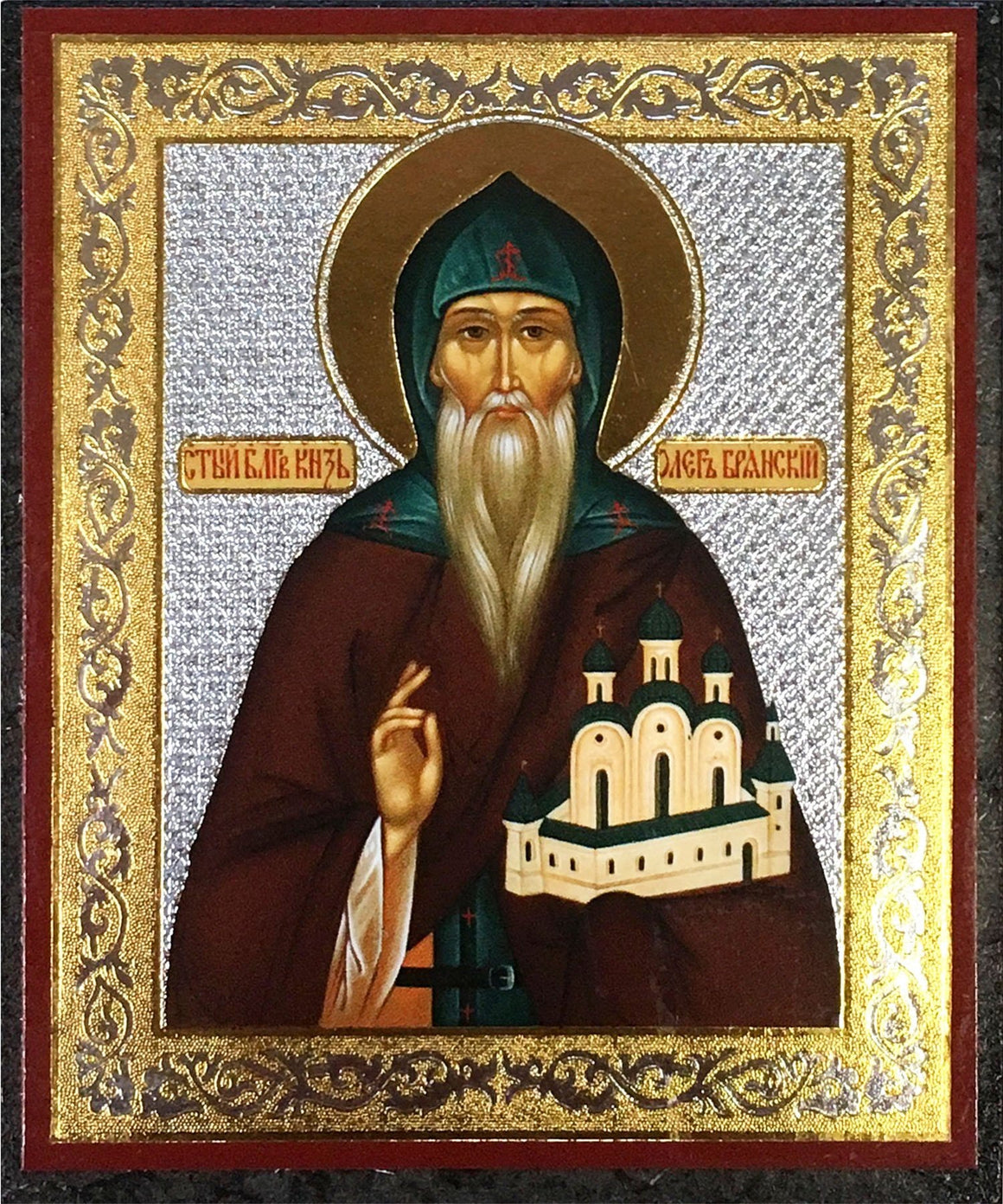 St. Oleg the Prince of Bryansk Icon