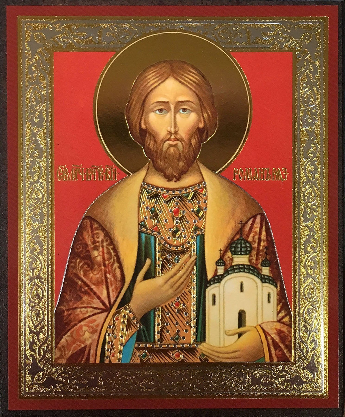 St. Roman Prince of Ryazan Icon