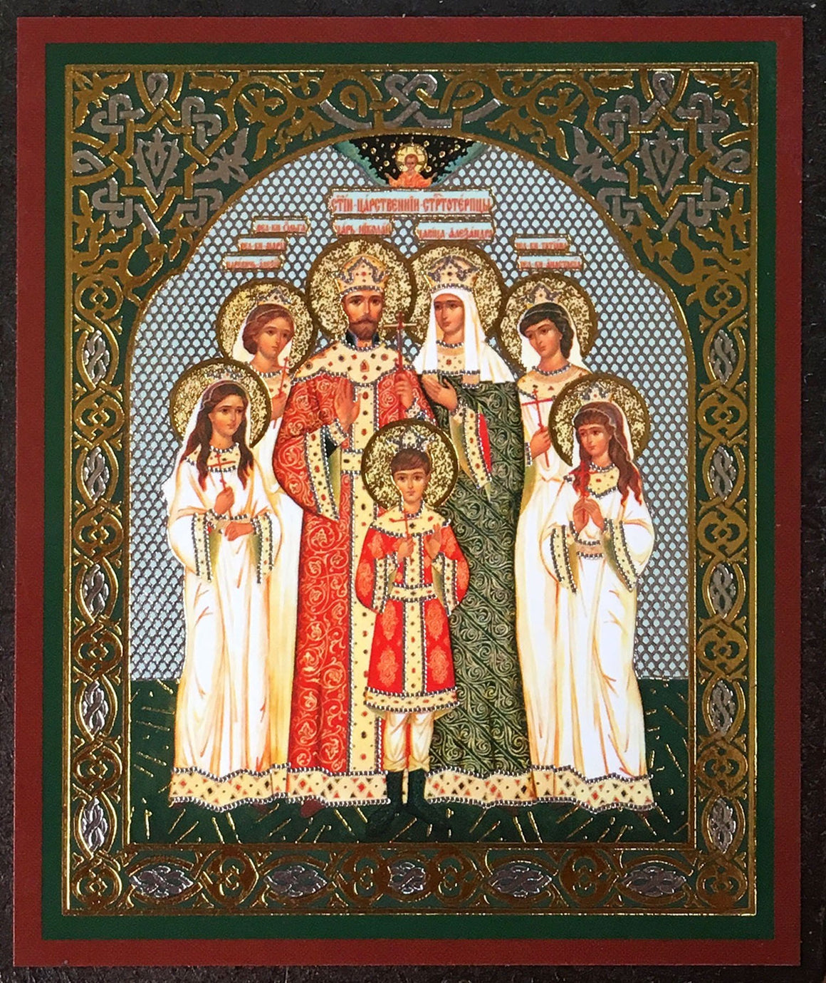 Royal Family Martyrs of Russia Icon