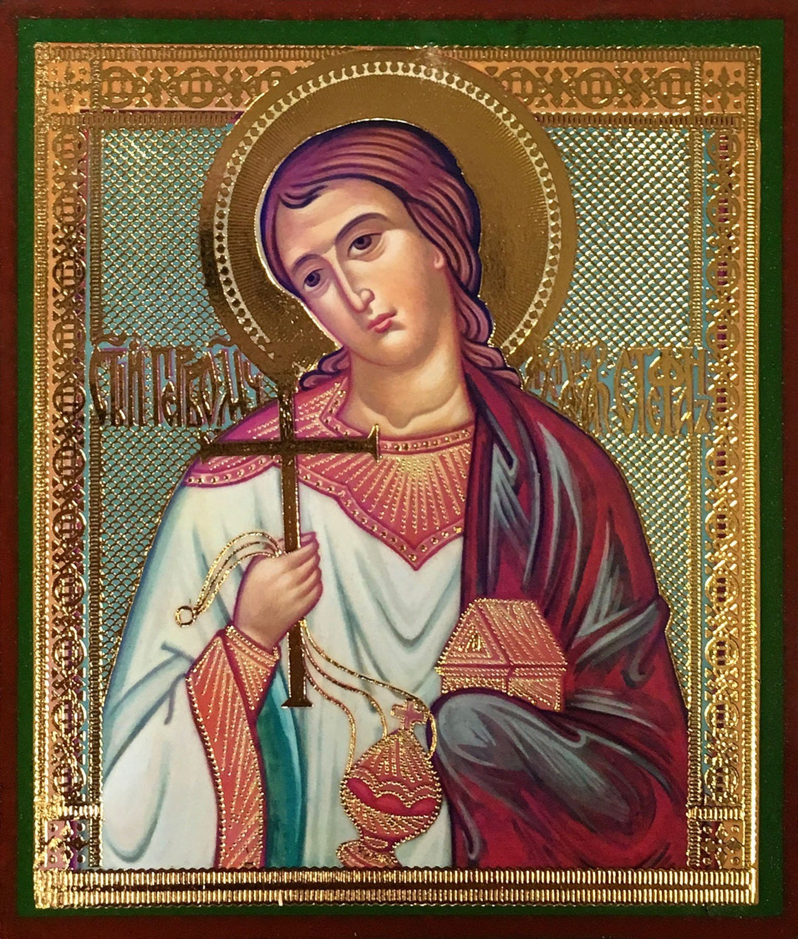 St. Stephen the Archdeacon Icon