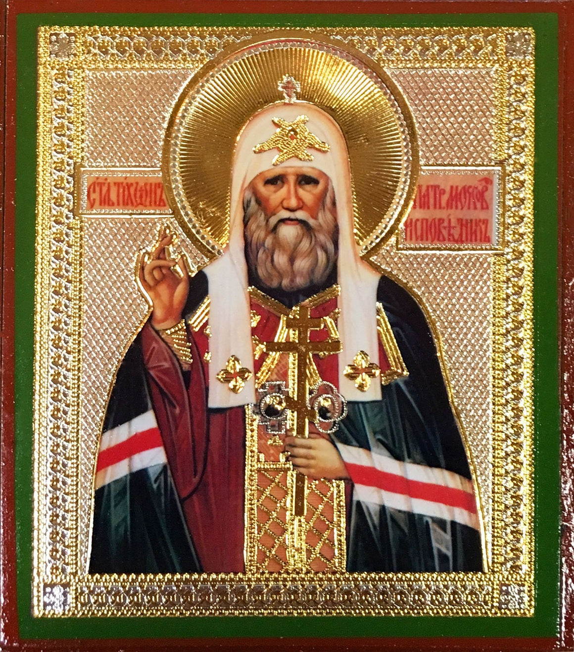 St. Tikhon the Patriarch of Moscow Icon