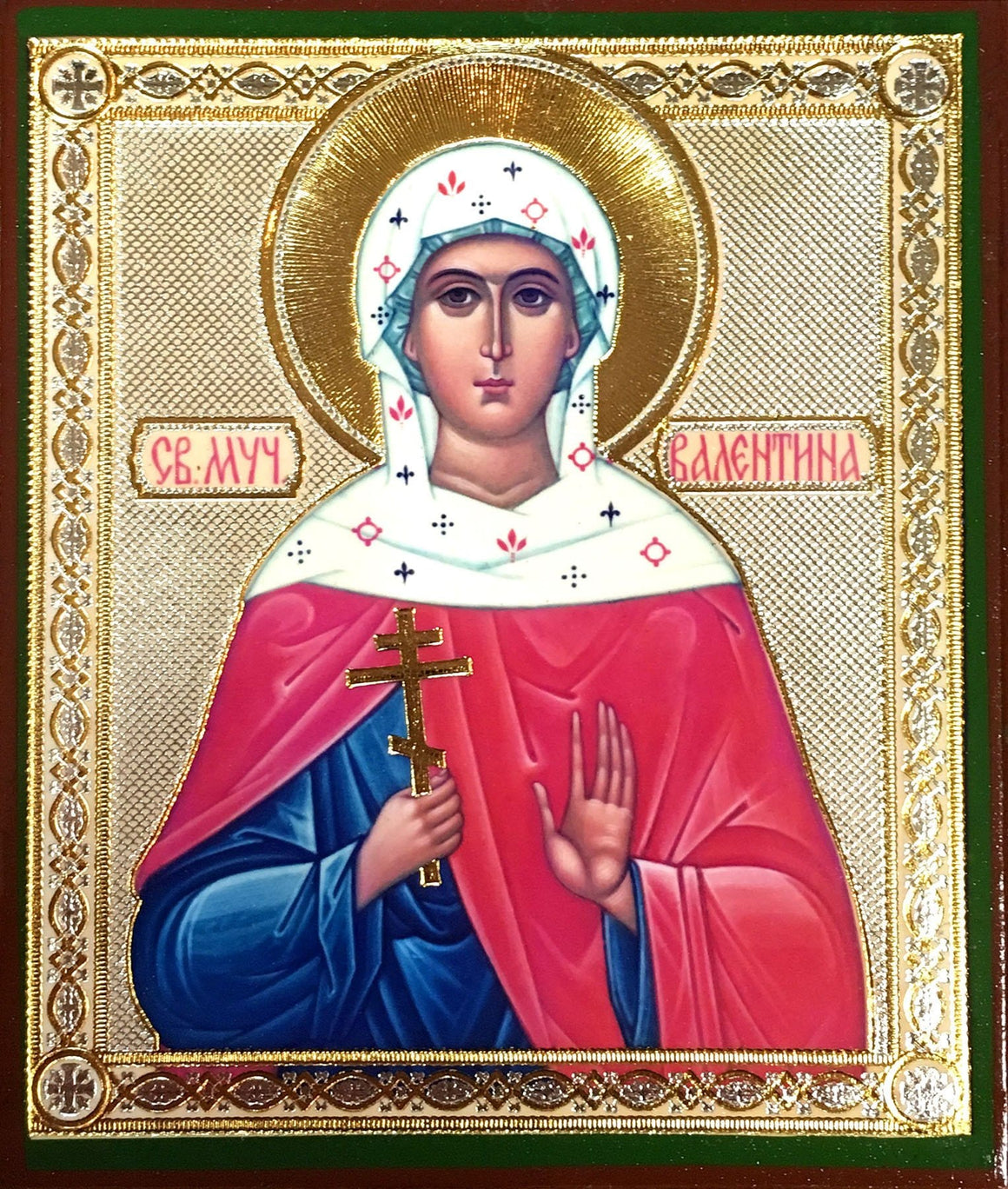 St. Valentina the Martyr Icon