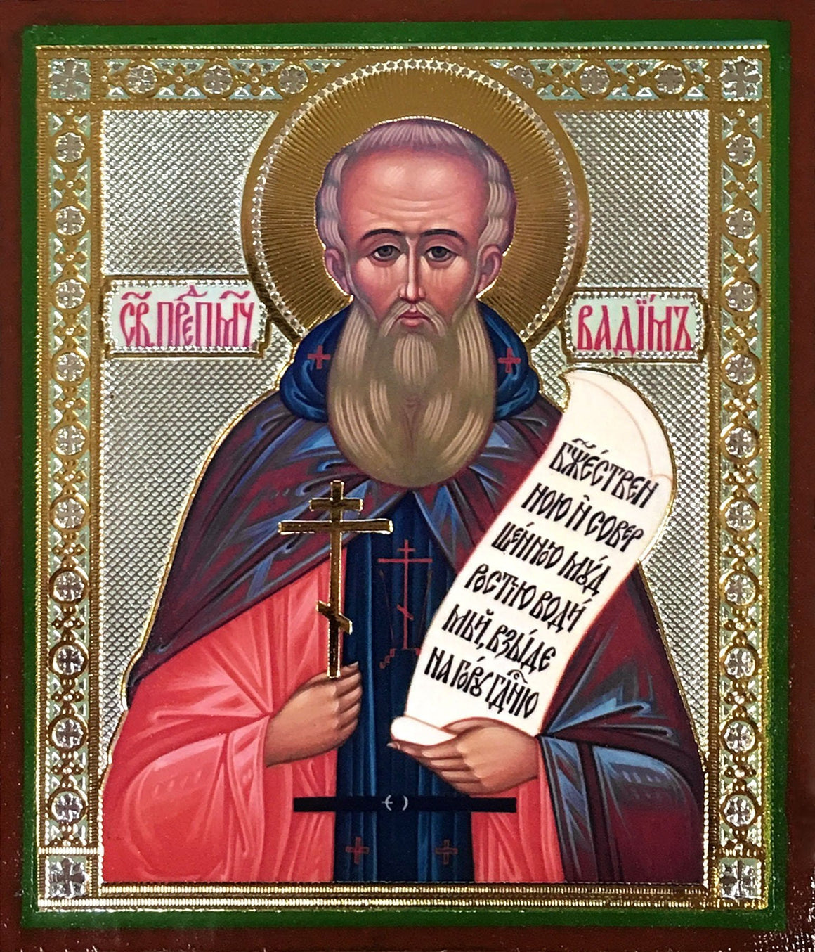 St. Vadimm the Martyr Icon