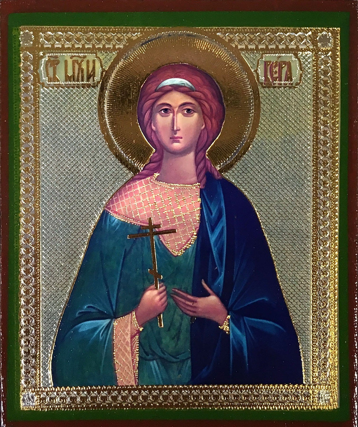 St. Vera the Martyr Icon