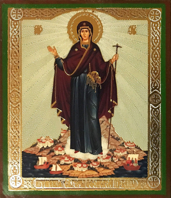 "Mother of God ""The Abbess of the Holy Mt. Athos"" Icon"