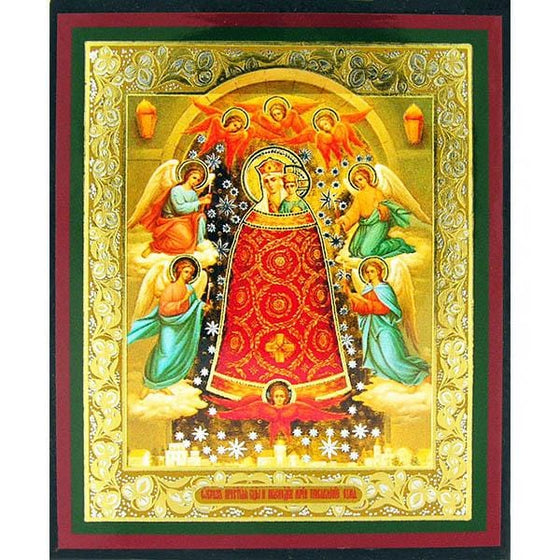 "Mother of God ""Increaser of Wisdom"" Icon"
