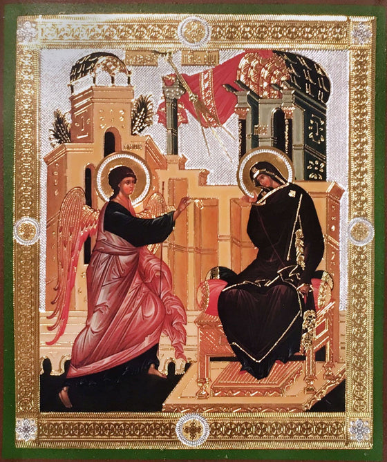 "Mother of God ""Annunciation"" Icon"
