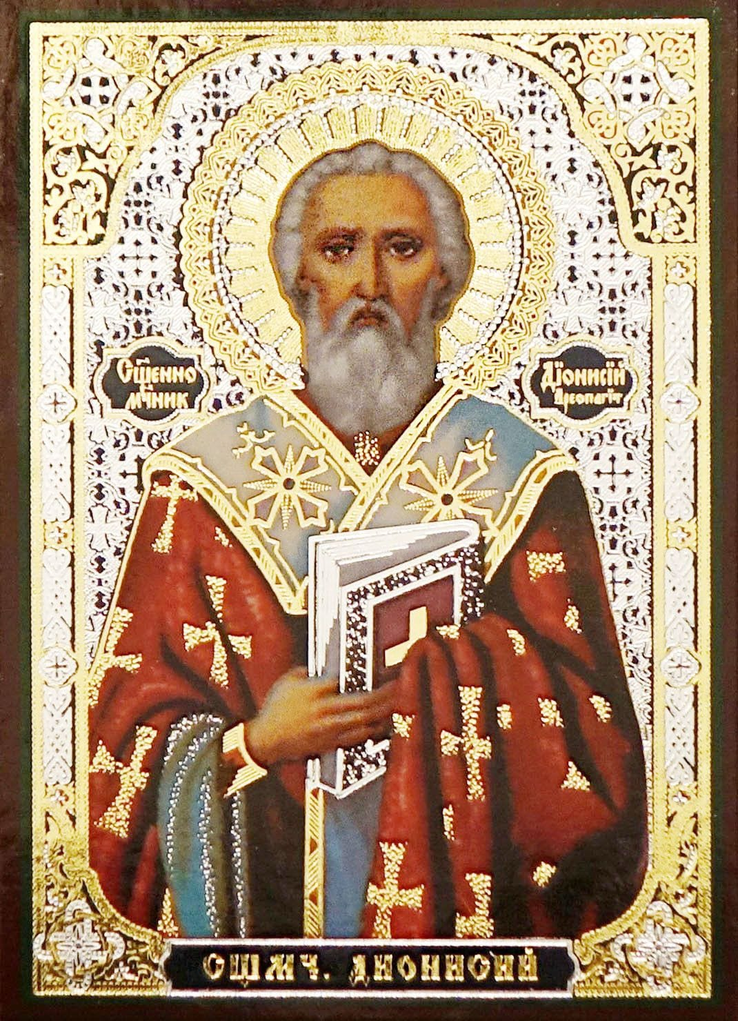 St. Dionysius the Areopagite, Bishop of Athens Icon