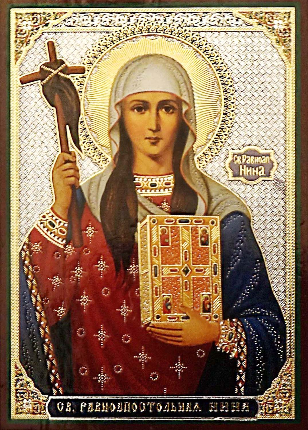 St. Nina the Enlightener of Georgia Icon