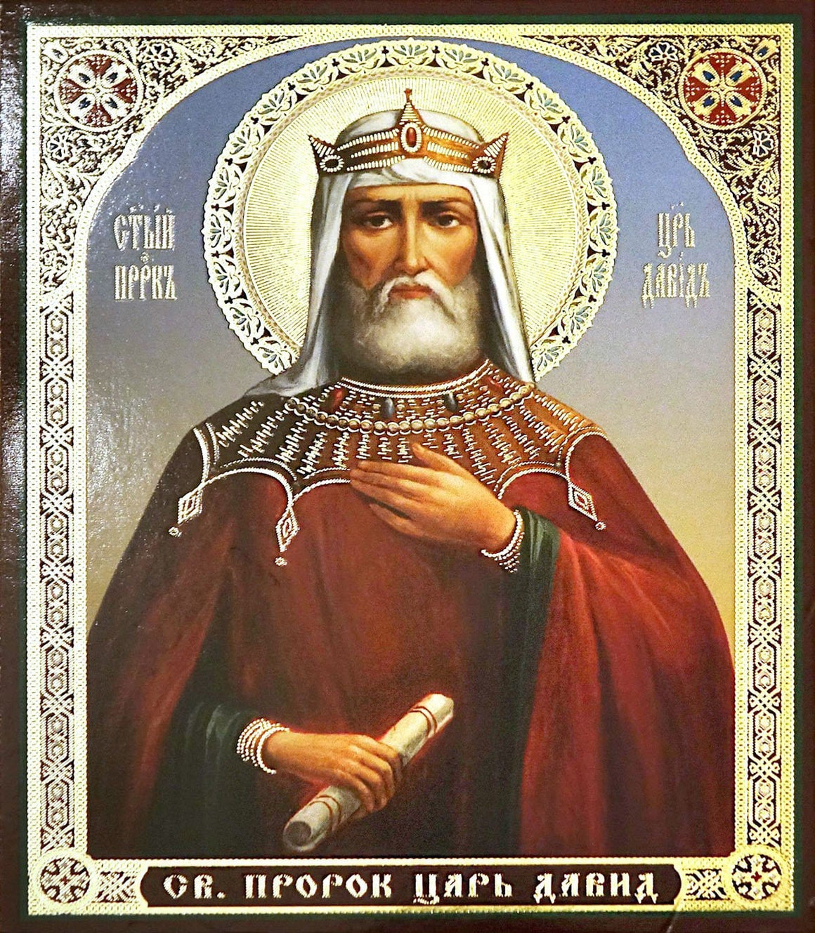 St. David the King Icon