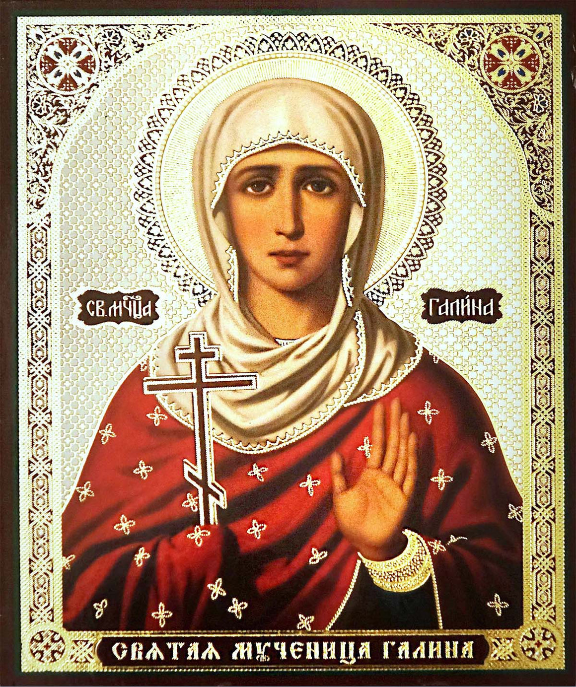 St. Galina of Corinth Icon