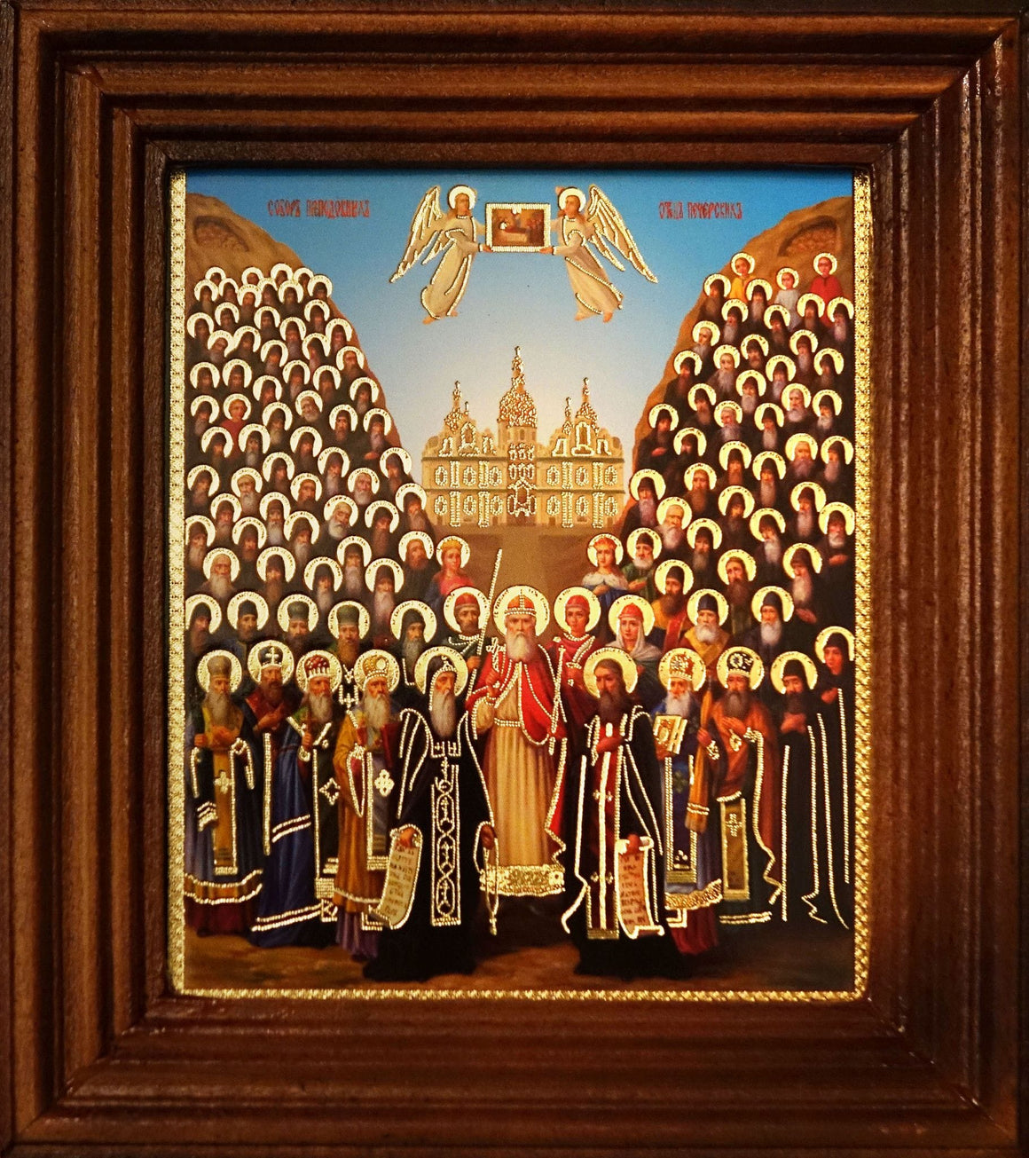 Synaxis of the Saints of the Kiev Caves Icon
