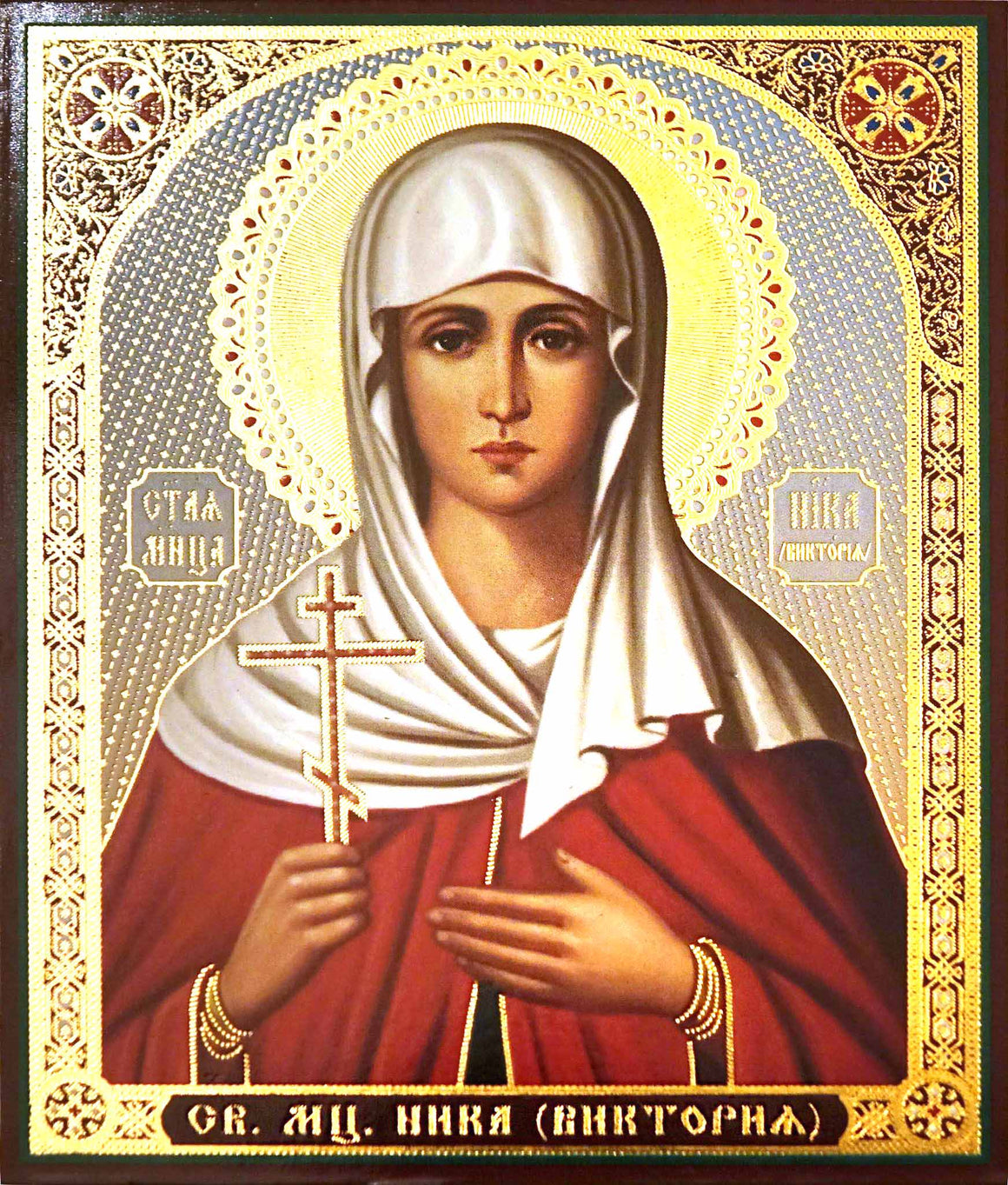 St. Nika of Corinth Icon (Victoria)
