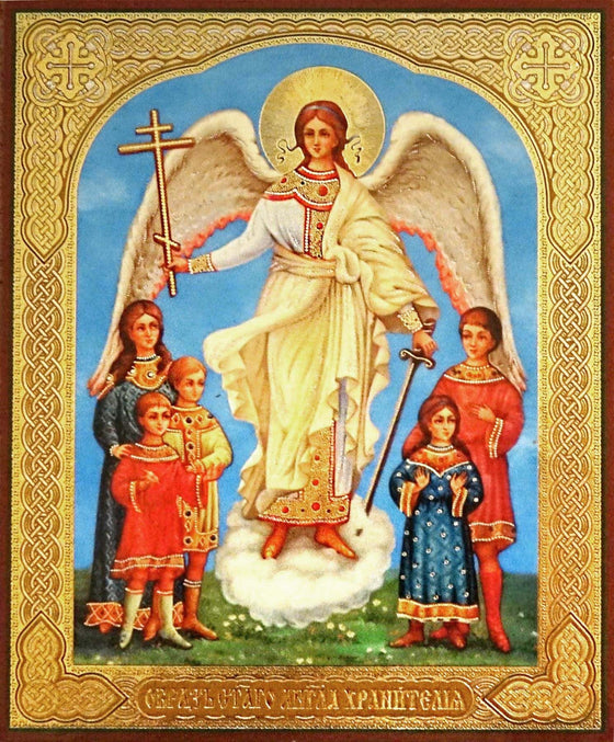 Guardian Angel with Children Icon