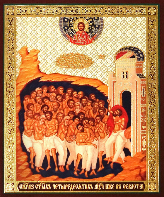 Forty Holy Martyrs of Sebaste Icon