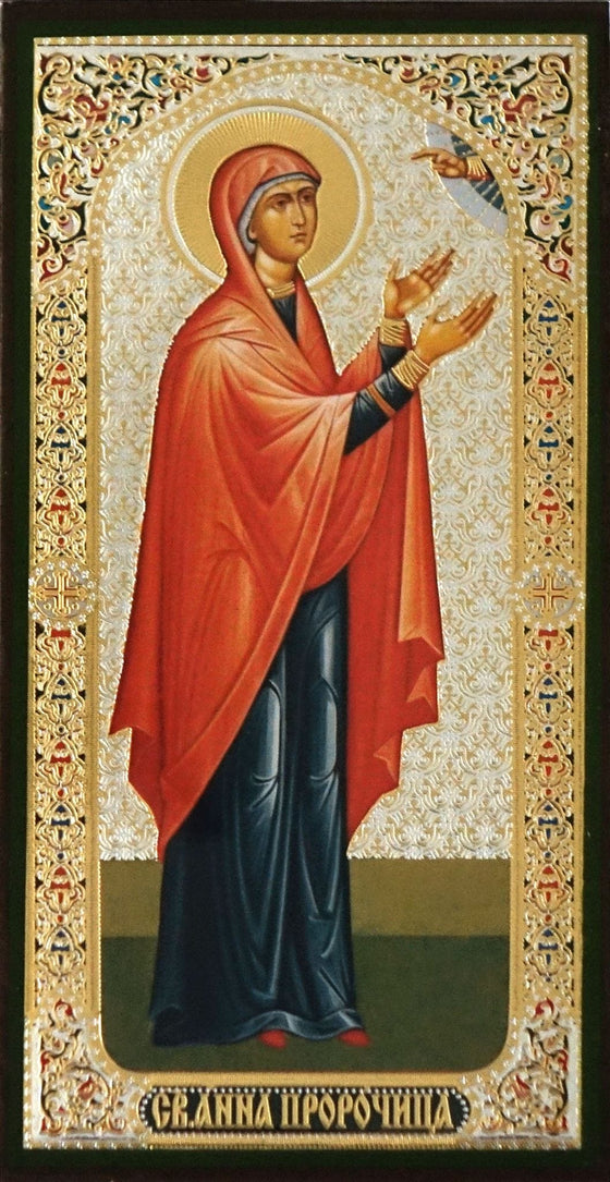 St. Anna the Righteous Icon