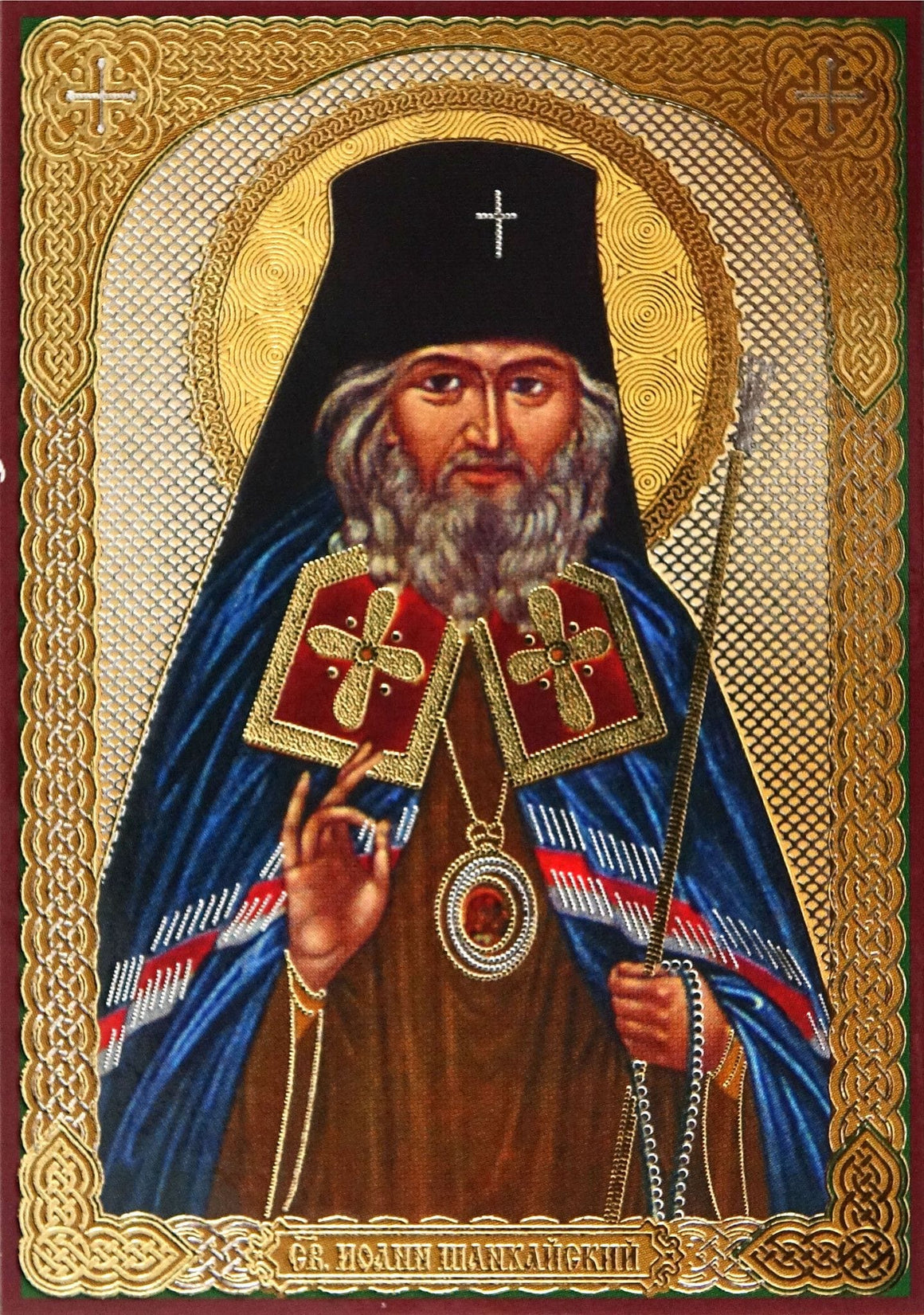 St. John of Shanghai & San Francisco Icon