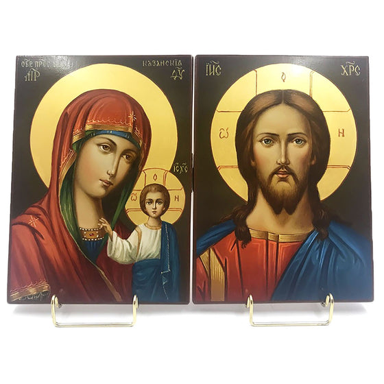Hand-painted Wedding Icon Set