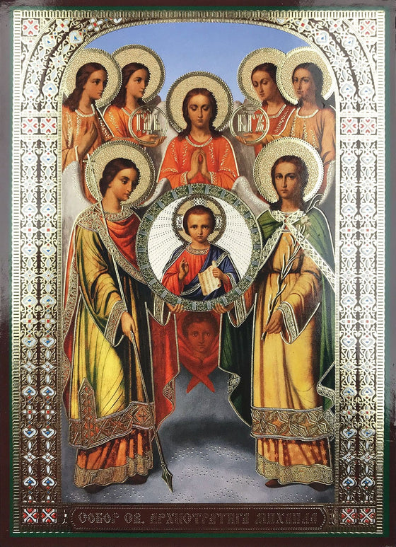 Icon of the Synaxis of the Archangel Michael (The Assembly of the Bodiless)