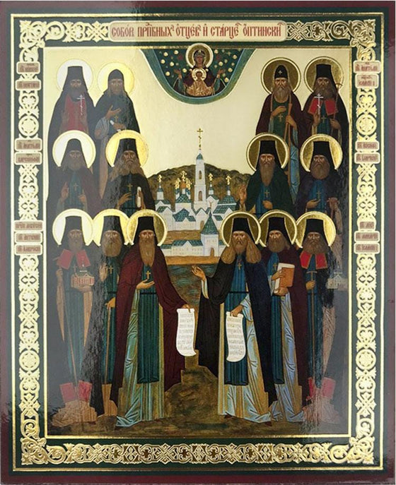 Holy Optina Elders Icon