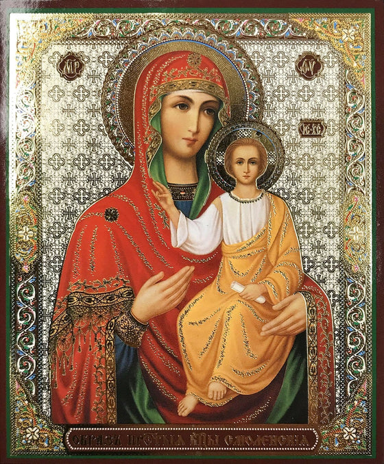 "Mother of God ""of Smolensk"" Icon (Смоленская)"
