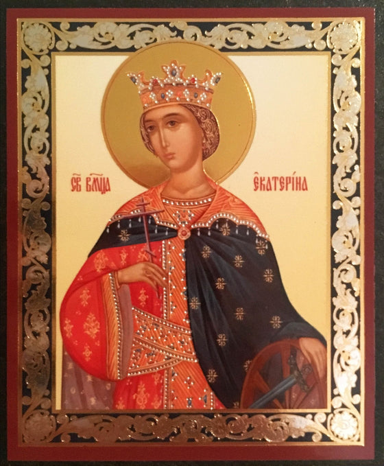 St. Catherine the Great Martyr Icon (Katherine)