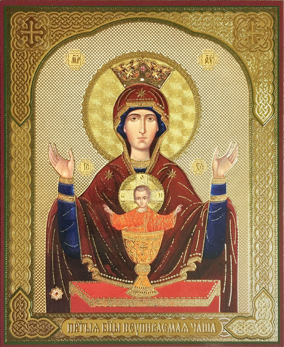 "Mother of God ""Inexhaustible Cup"" Icon (Неупиваемая чаша)"
