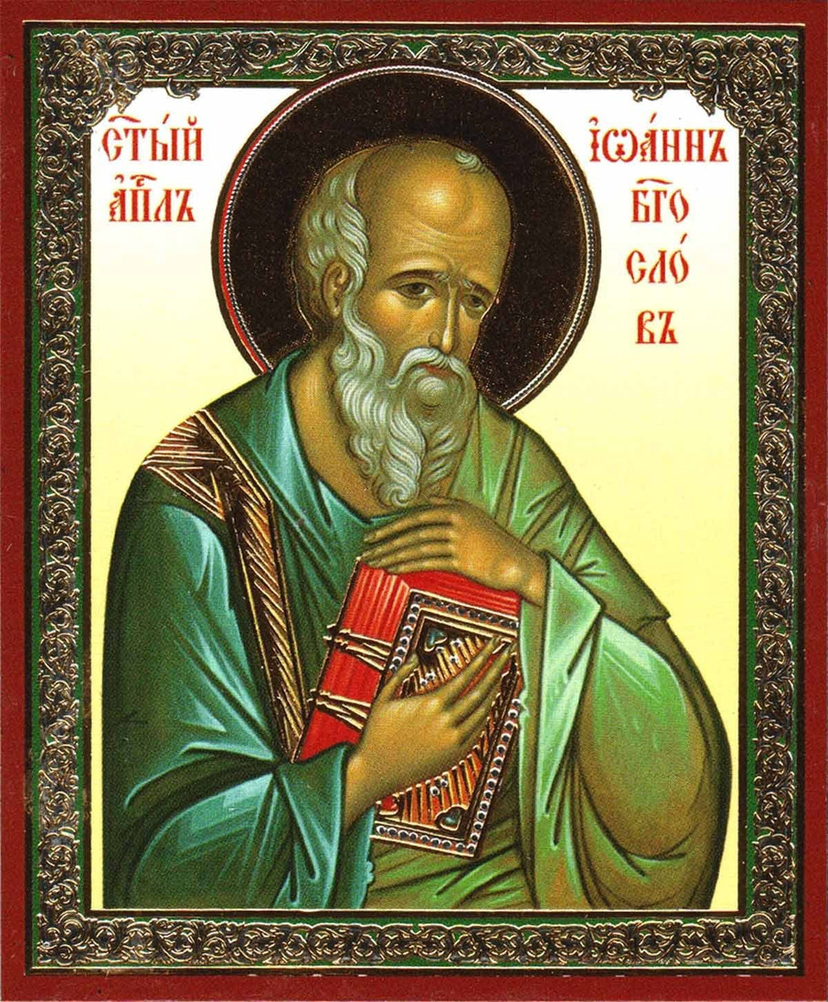 St. John the Beloved Apostle Icon