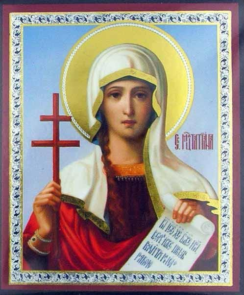 St. Tatiana the Martyr Icon