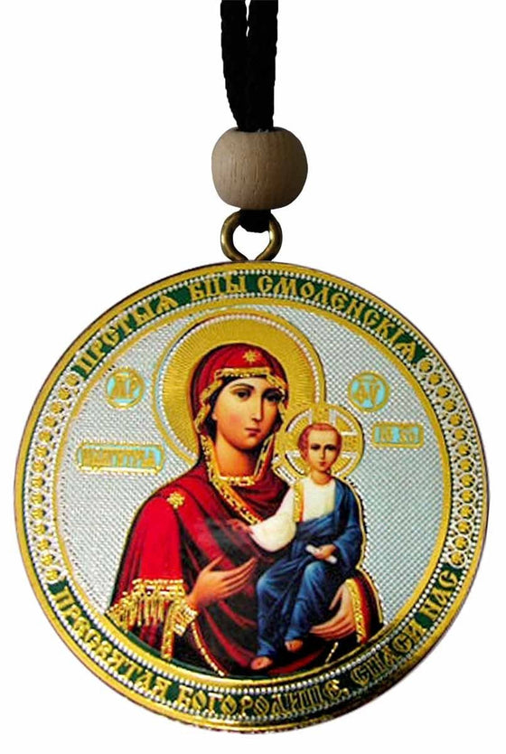 """Smolensk"" Theotokos & Christ the Savior Hanging Icon"