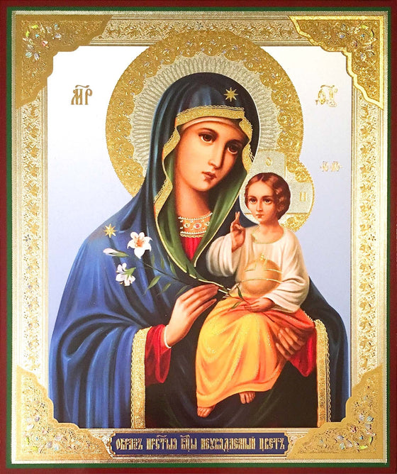 "Mother of God ""The Unfading Eternal Bloom"" Icon"