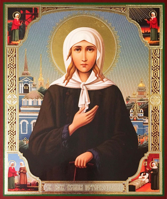St. Ksenia of St. Petersburg Icon