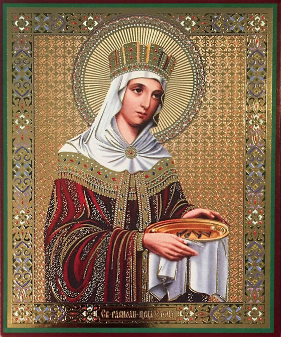 St. Helen Equal-to-the-Apostles Icon (Elena)